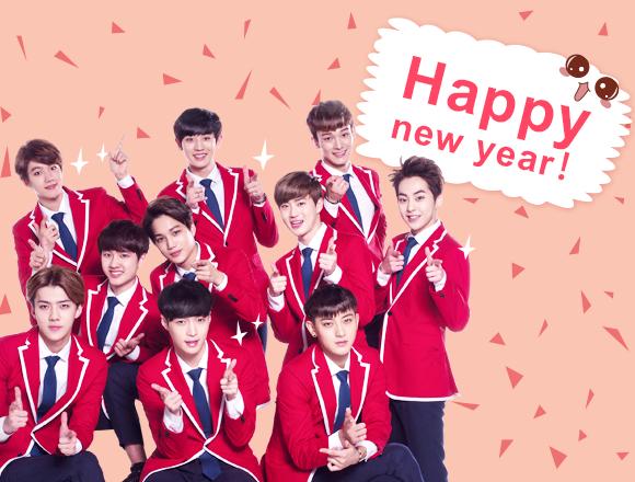 My Little Xiumin 141231 Exo For Kfc China È'¯å¾³åŸº Happy New Year Status New Year Status Happy New Year 2020