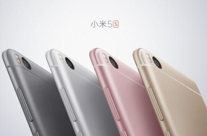 #XiaomiMi5S #schedatecnica https://t.co/4NWlHDbGFA https://t.co/4Fsm5rffl9