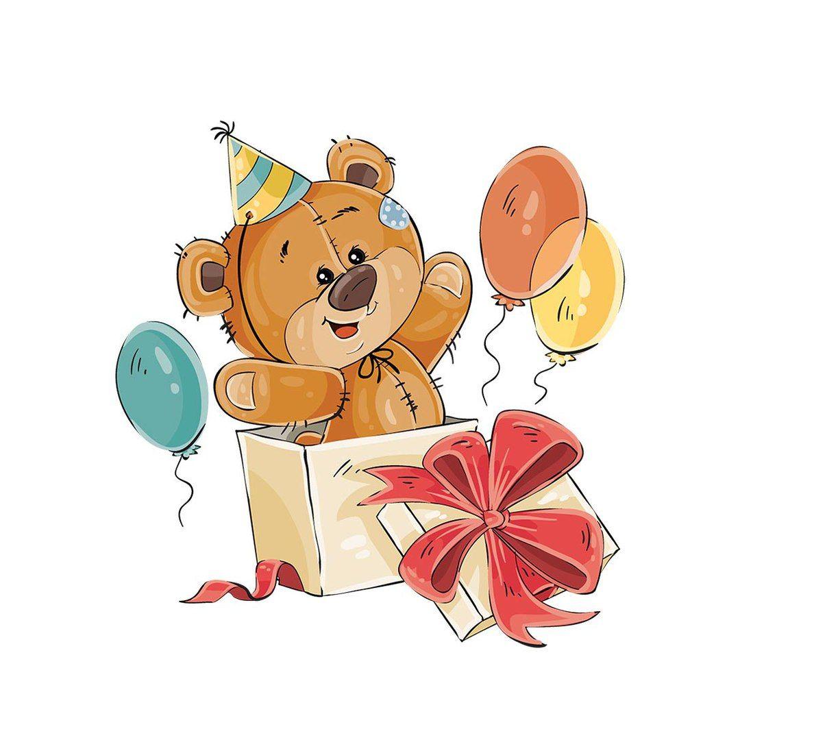 основном, тревога картинки с днем рождения мишка с шариками диплом