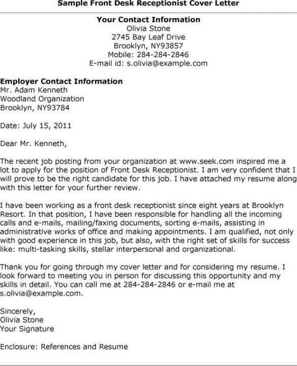 Effective Cover Letter For Reception Position Cover Letter For