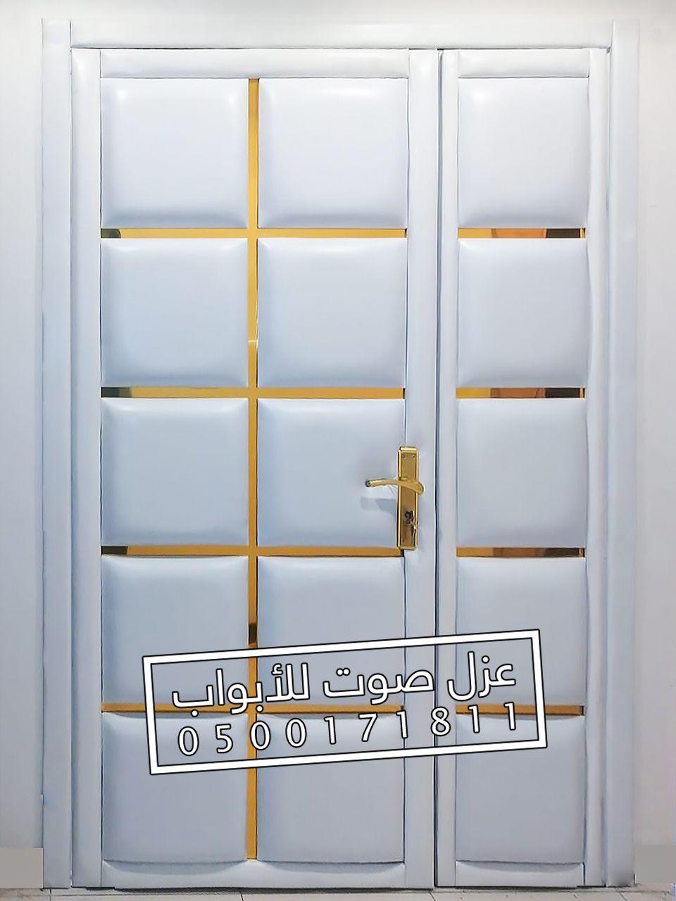 عازل صوتي للأبواب الرياض Locker Storage Storage Home Decor