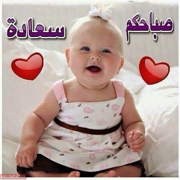 صور اطفال مكتوب عليها كلام فيس بوك Baby Face Children Pics