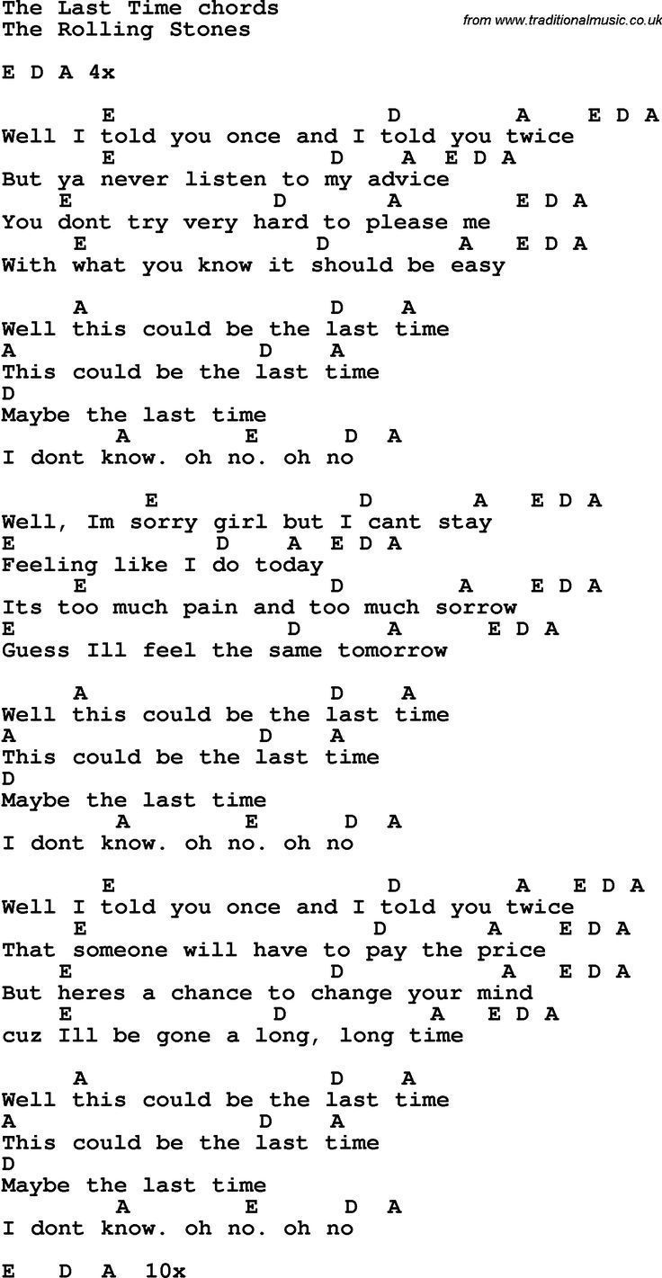Song Lyrics With Guitar Chords For The Last Time The Rolling