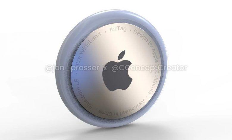 جهاز تعقب آبل Airtags القادم شاهد أول الصور الم سر بة Prosser Design