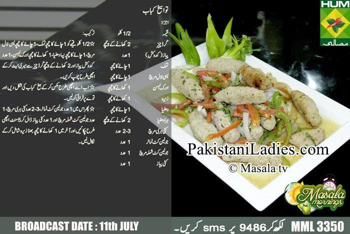 Shami Kabab Recipe By Shireen Anwar Chickengolkes