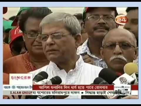 Independent TV Bangla News 26 August 2016 Bangladesh News Today Bangla N..