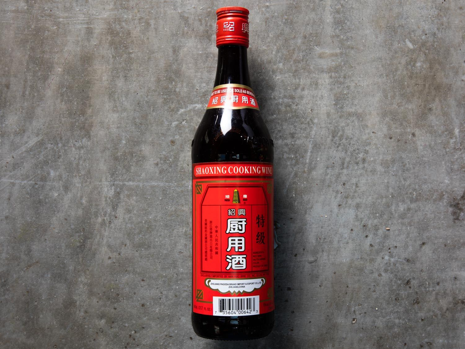 How To Stock A Chinese Pantry Essential Staples To Keep On Hand Pantry Essentials Shaoxing Pantry