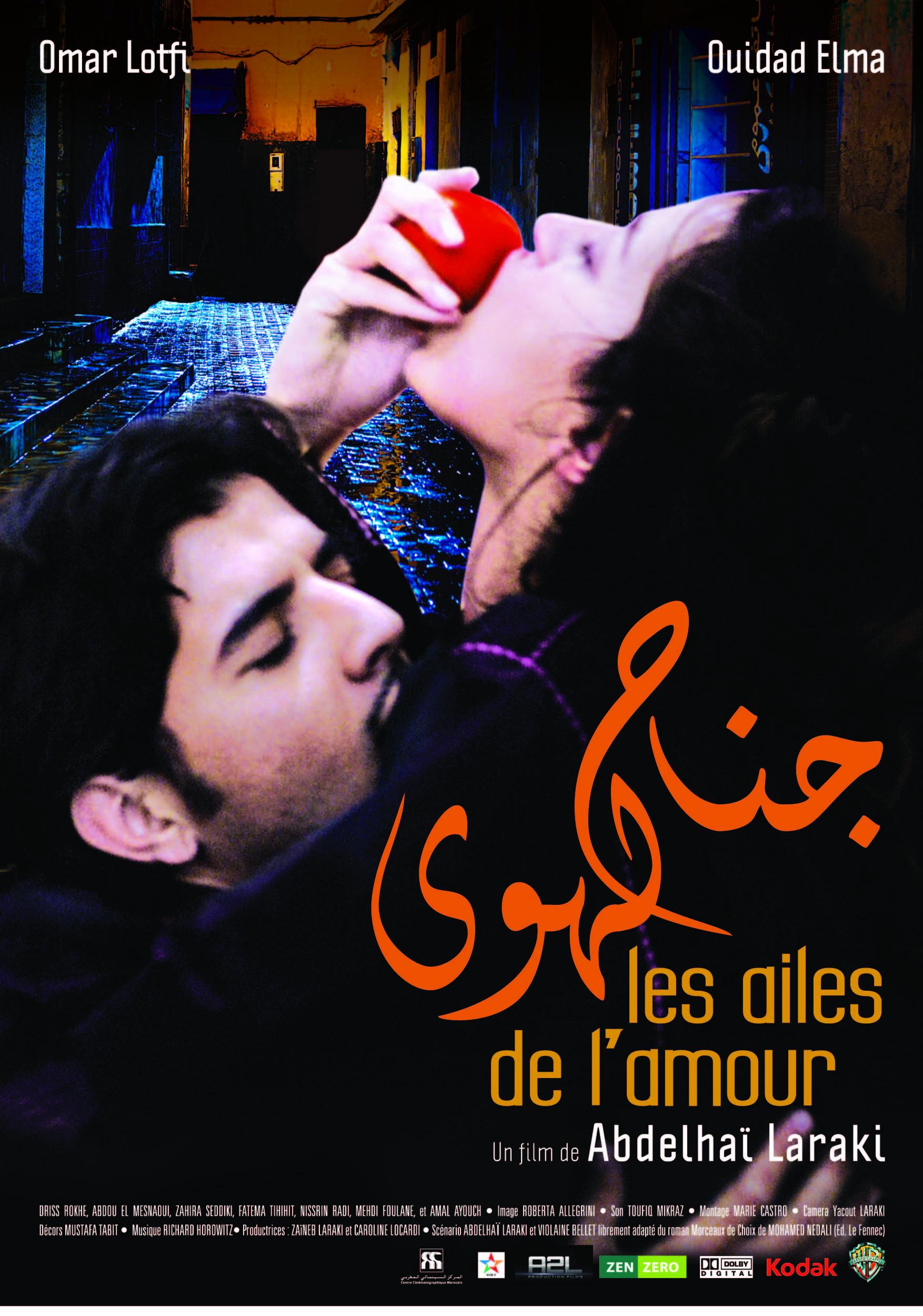 GRATUITEMENT TÉLÉCHARGER SAID FILM DE NACIRI 2012