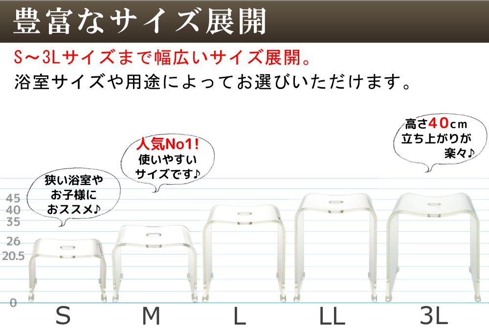 楽天市場 バスチェア ボウルセット アクリル Mサイズ 高さ約25cm