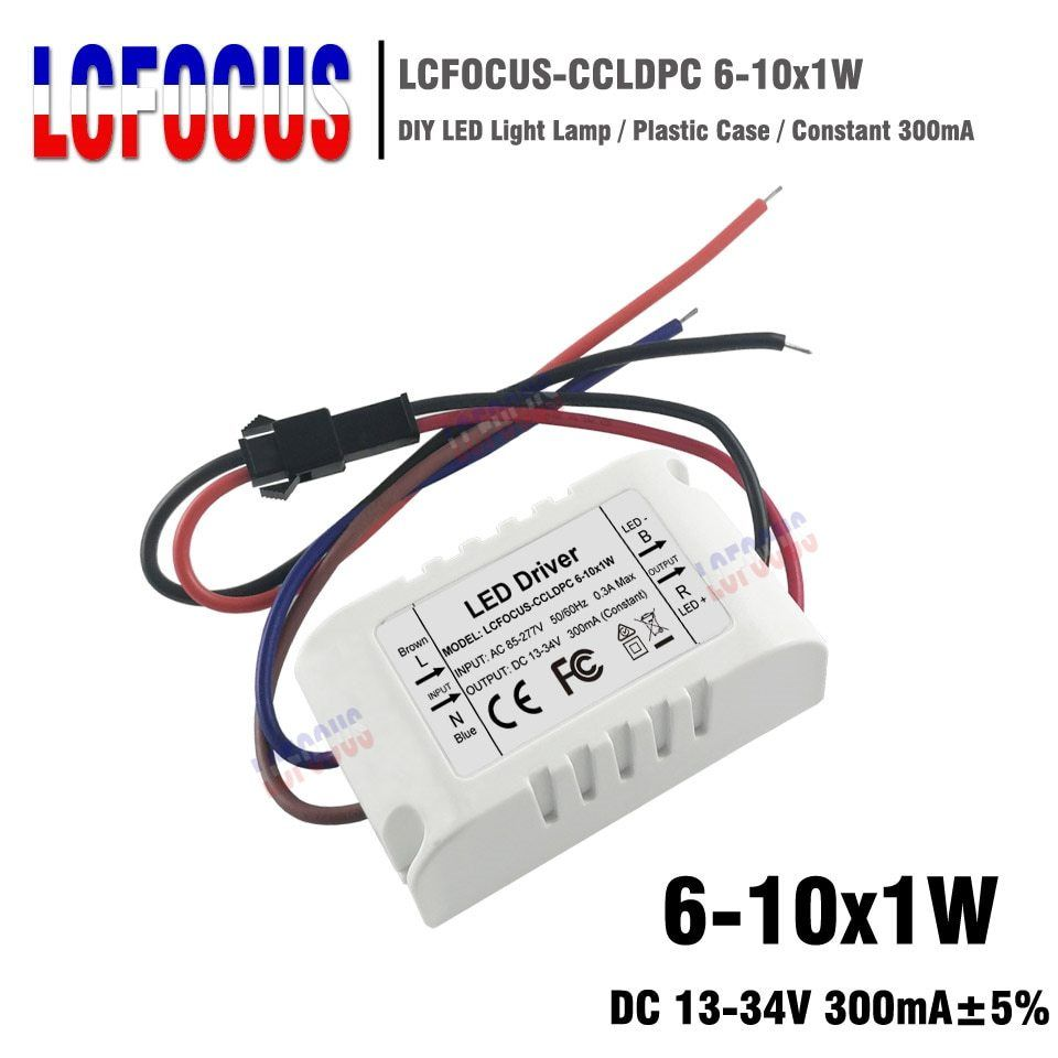 Constant Current Driver For 6-10x1W LED Power Supply Converter For Light Lamp
