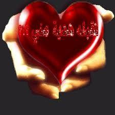 صور حب متحركة اجمل واحلي صور خب متحركة صور عشاق متحركة Beautiful Gif Picture Albums Love Gif