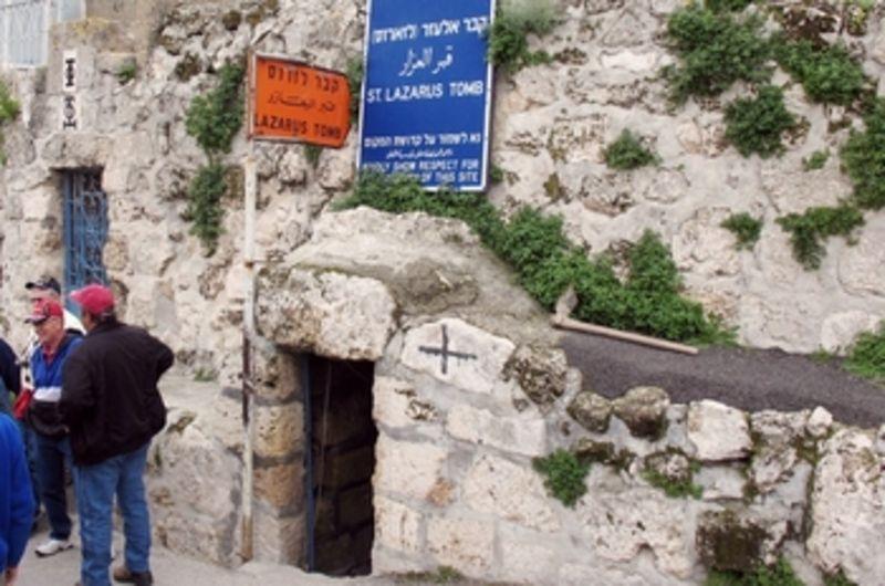 Tomb of Lazarus, Jerusalem on Sacred Destinations.
