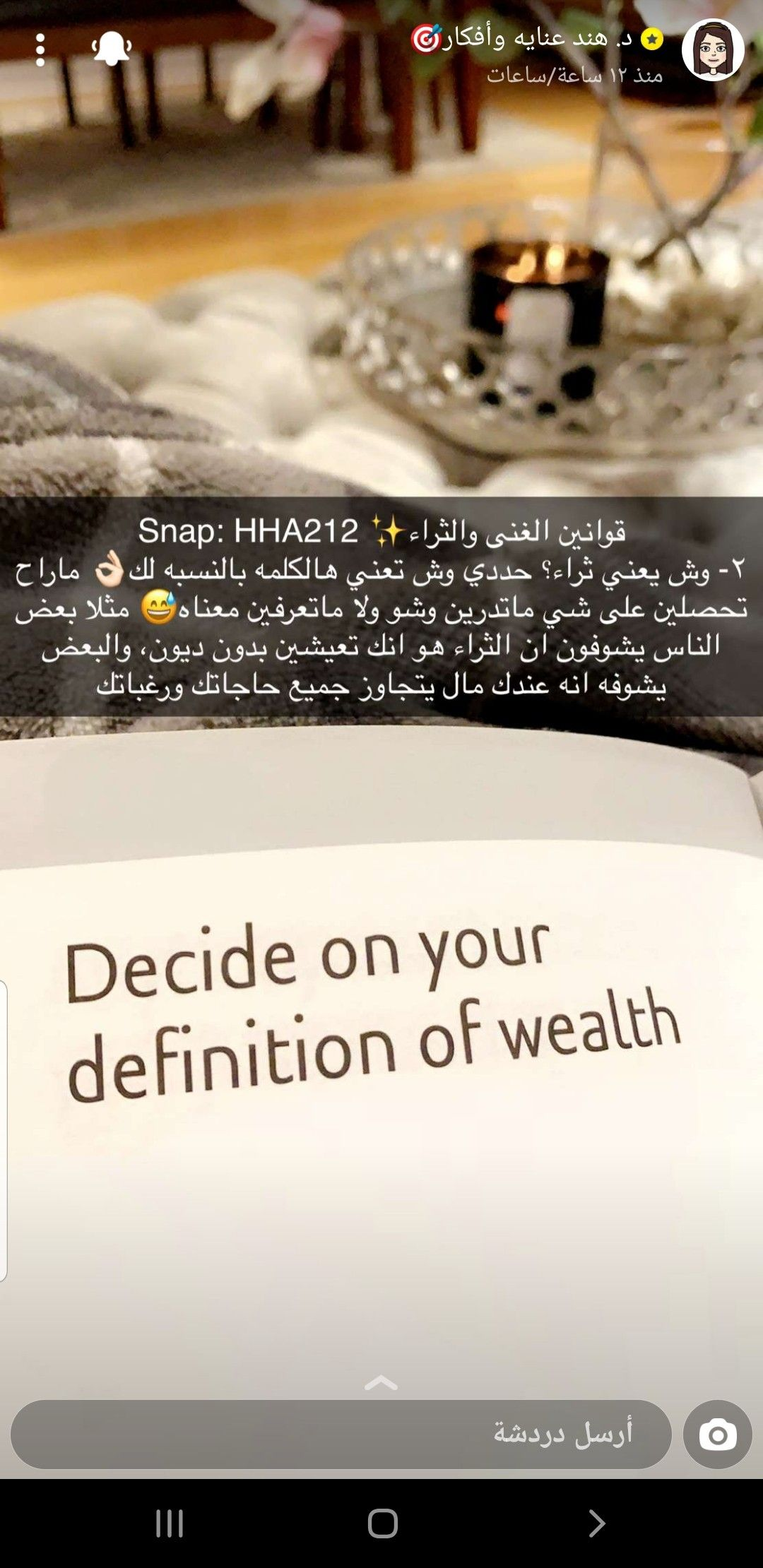 Pin By نوال On تطوير نفس Definition Of Wealth Cards Against Humanity Definitions