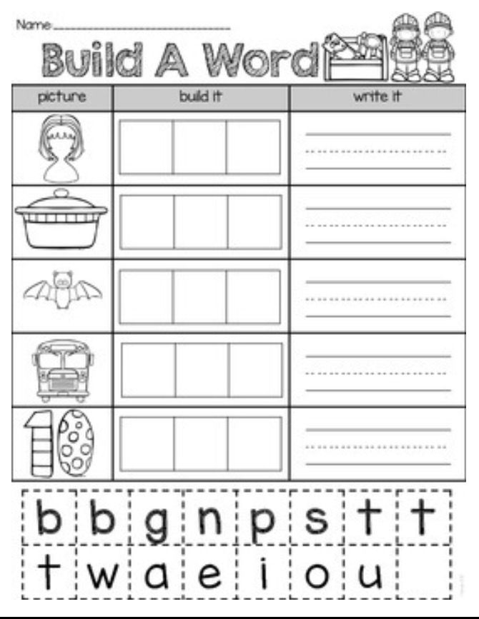 Build A Cvc Word Short Vowel Sound Puzzles And Cvc Worksheets