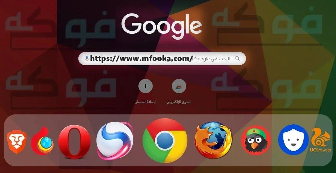 شامل 20 متصفح اسطوري افضل متصفح للكمبيوتر 2020 اسماء متصفحات الانترنت السريعة Fast Browser Incoming Call Screenshot Incoming Call