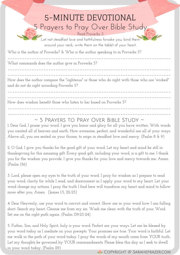 Free Printable Bible Swot For Dating Couples