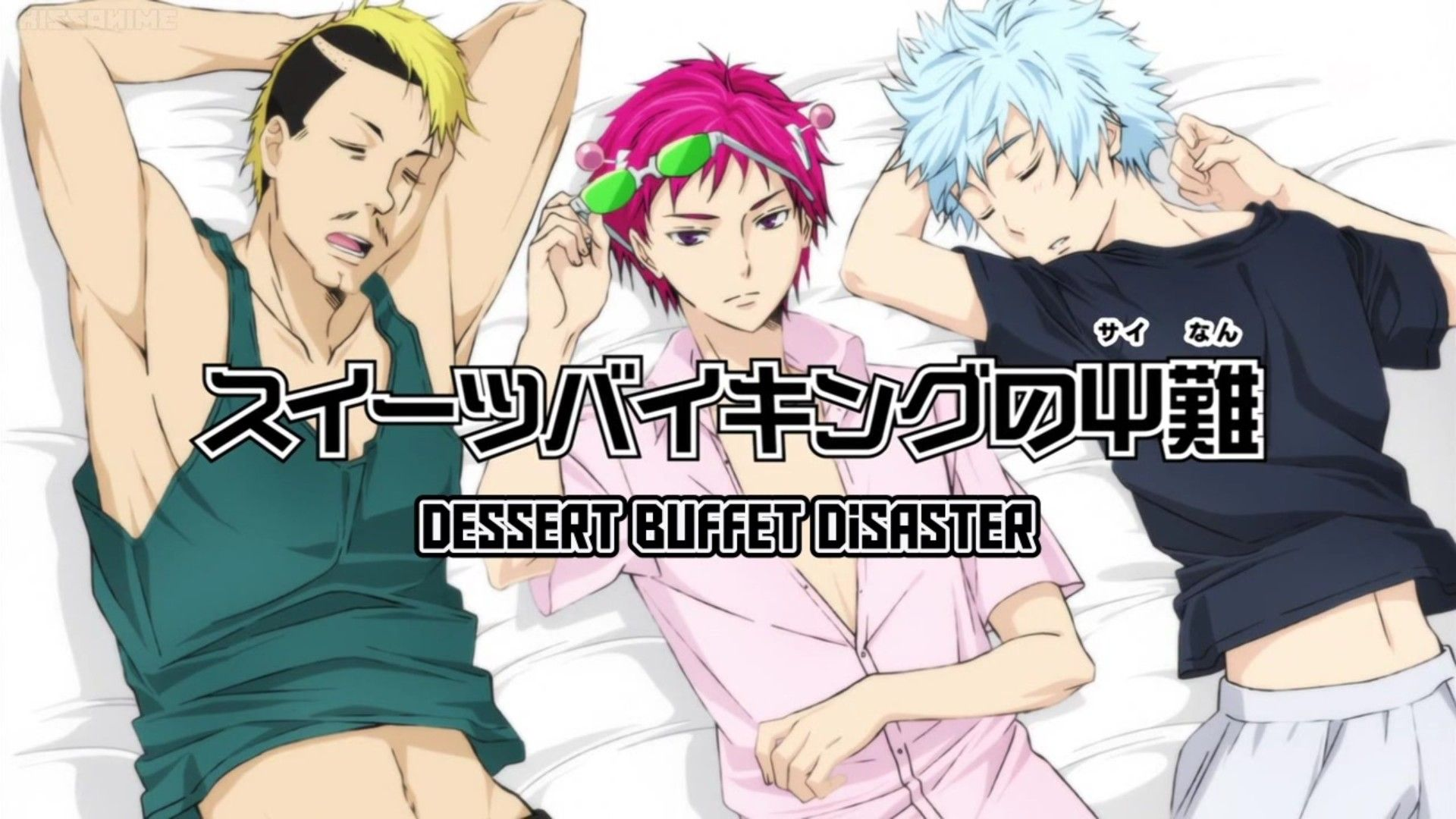 Pin by Soha Akabane on Saiki Kusuo no Ψ Nan Saiki, Anime