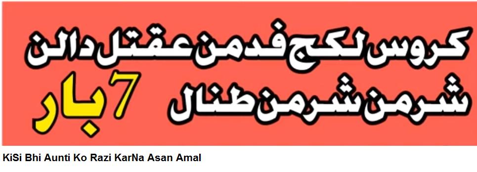 H 1 ( 1) shaikh abdul gafar,odisha Free Download