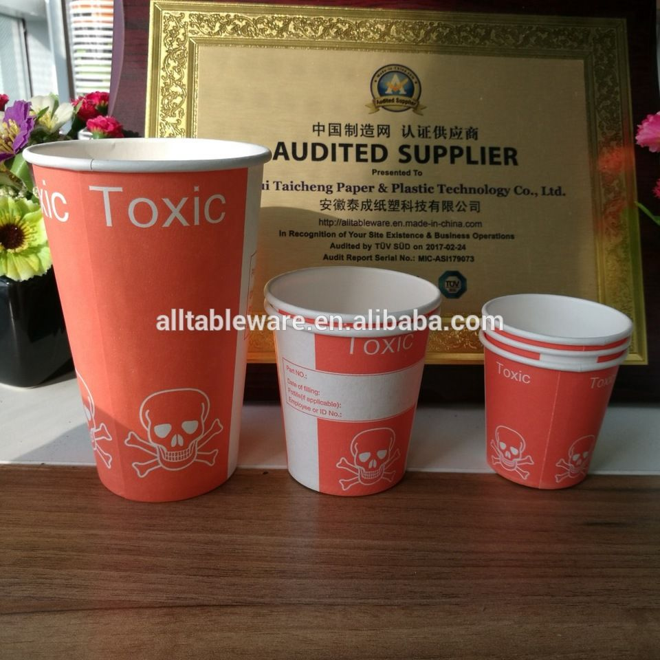 China Disposable Paper Cup Manufacturers, Suppliers, Factory