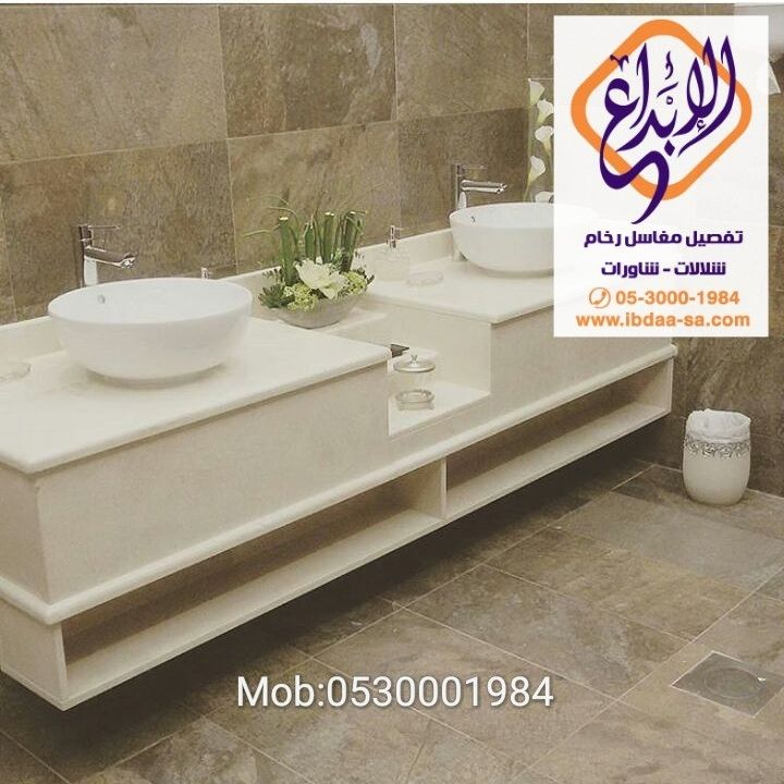 مغاسل رخام Bathroom Design Marble Sinks Home Decor