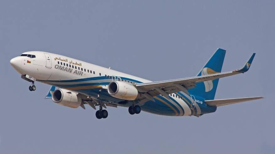أجمل رحلة جوية مع الطيران العمانى يمكنك القام بها بأقل الأسعار حجز طيران حجز الطيران العمانى Oman Boeing Air Tickets
