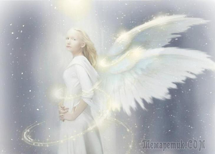 Как правильно общаться с Ангелом Хранителем?   Картинки ...