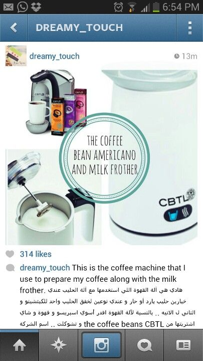 Coffee Milk Frother My Coffee Coffee Machine