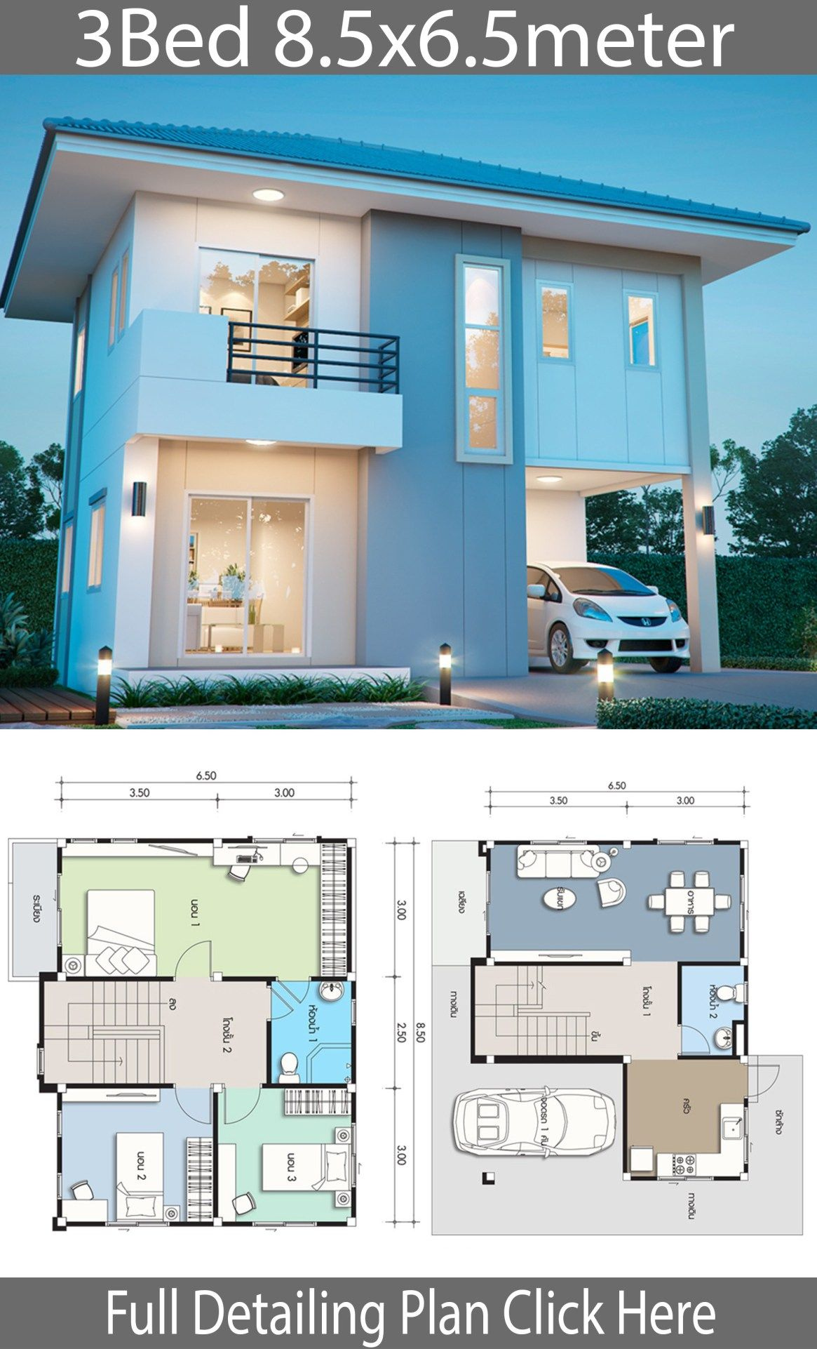 House design plan 8.5x6.5m with 3 bedrooms images