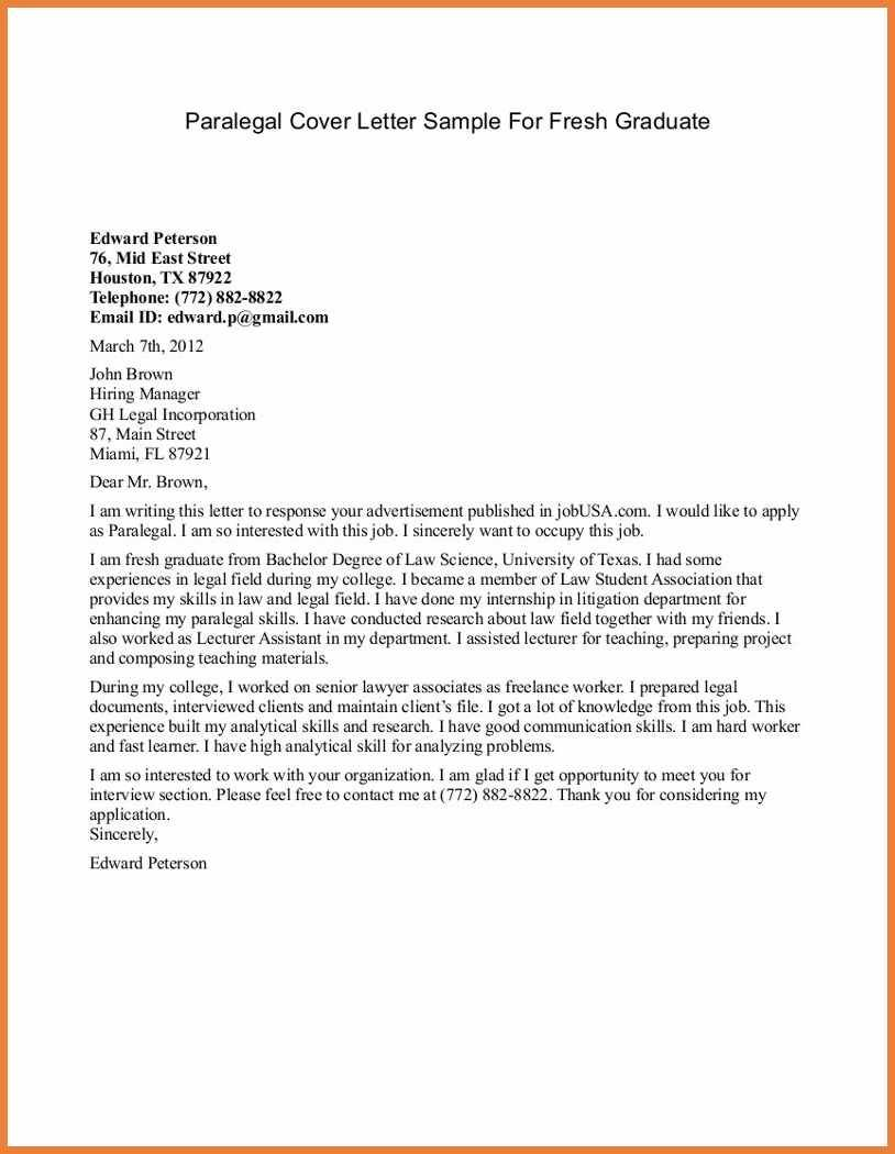Entry Level Cover Letter Sop Proposal Paralegal Entry Level