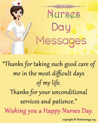 Beautiful nurses day wishes greetings and messages messages and texts beautiful nurses day wishes greetings and messages m4hsunfo Image collections