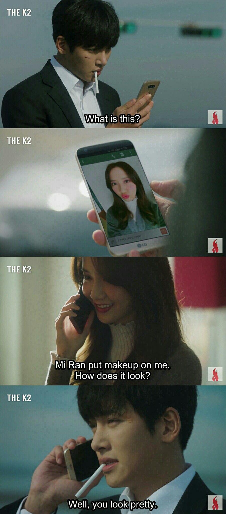 sweet moment on the k❤ jichangwook yoona the k korean drama