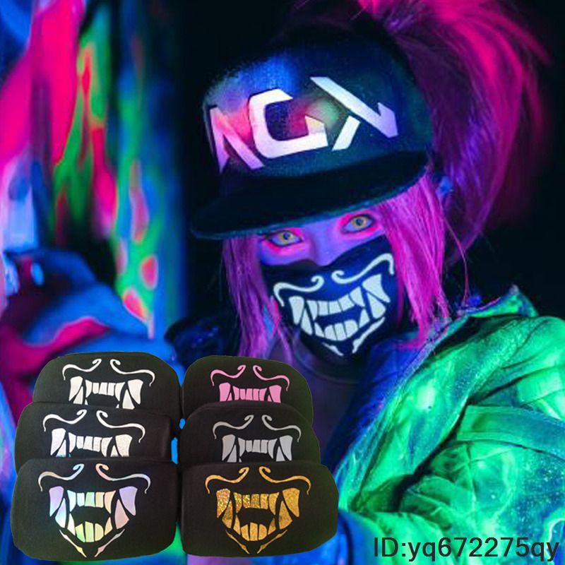 Game Lol League Of Legends K Da Kda Akali Cosplay S8 Ig Night Lights Face Mask Leagueoflegends Gaming Face Mask Night Light Face Mask Lol League Of Legends