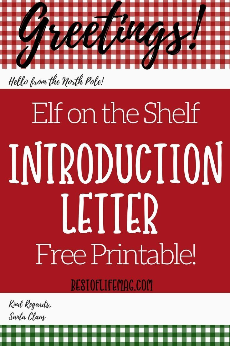Elf On The Shelf Introduction Letter Printable  Introduction