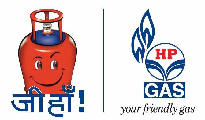 Hindustan Petroleum Gas Is The Leading Domestic And Commercial Cooking Gas Supplier In India In Fact Every One Of Two Household In Gas Online Gas Service Gas