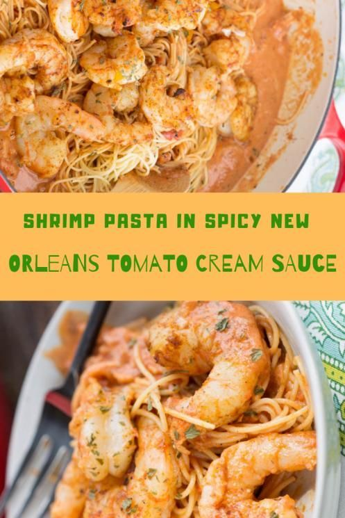 SHRIMP PASTA IN SPICY NEW ORLEANS TOMATO CREAM SAUCE #tomatoes #spicy #shrimp #shrimprecipes #yummy #seafoodrecipes #paleodessert #tomatocreamsauces SHRIMP PASTA IN SPICY NEW ORLEANS TOMATO CREAM SAUCE #tomatoes #spicy #shrimp #shrimprecipes #yummy #seafoodrecipes #paleodessert
