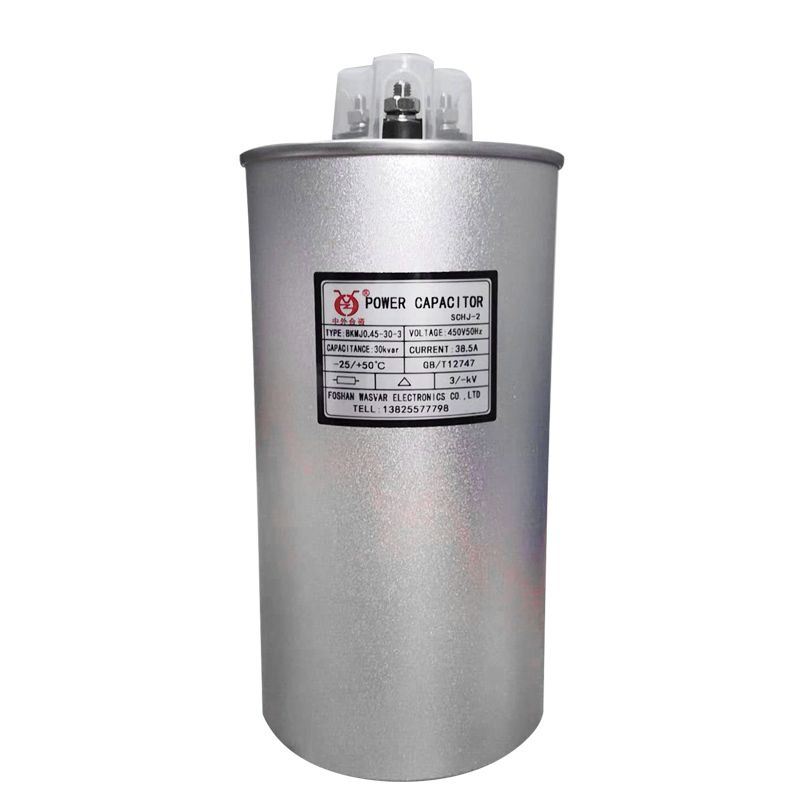 Low Voltage Dry Type Polypropylene Film Power Capacitor Cylindrical Capacitor Power Self Healing