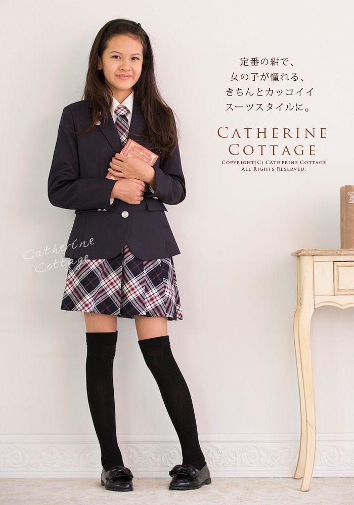1c011f961acd5 ジュニア 女の子 女児 卒業式 スーツ ガールズエンブレム付きチェックスーツ7点セット ブラック タータン