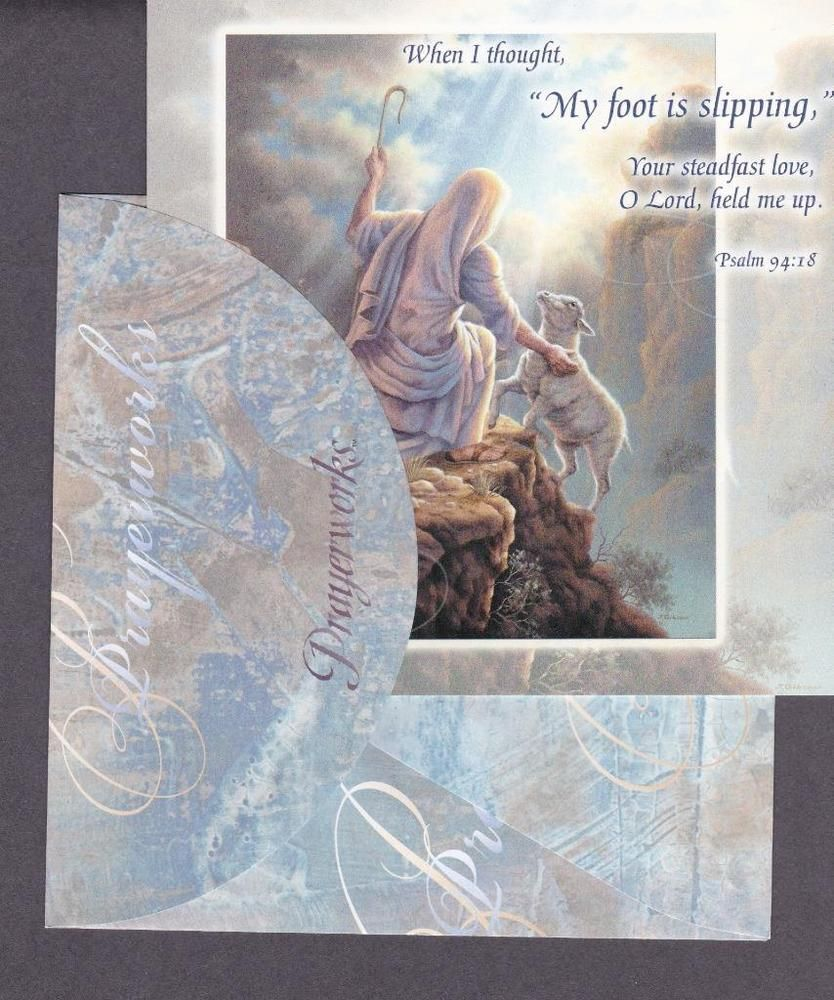 Christian Greeting Card Encouragement Christian Greeting Cards