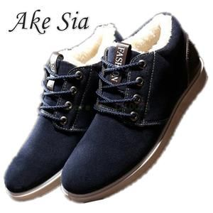 76ee6fc3010 Ake Sia 2017 Winter keep warm Cotton Shallow fabric boots | New ...