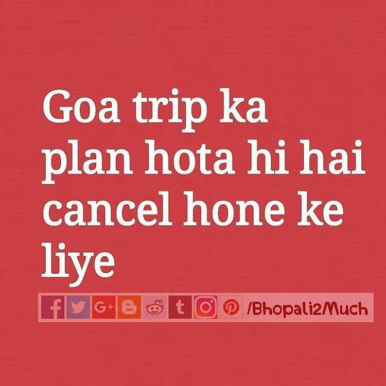 Goa Trip Ka Plan Hota Hi Cancel Karne Ke Liye Goa Tour Travel
