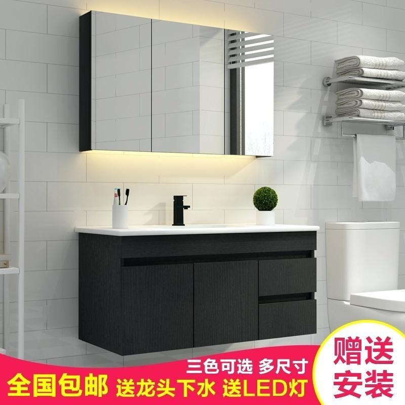 24++ Modern hanging bathroom cabinets best