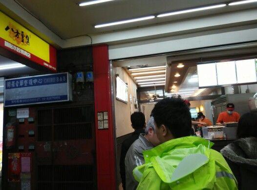 八方雲集. 398 San He 4th Road. 三重區. Taipei - 25/3/15 | Taiwan. 21st
