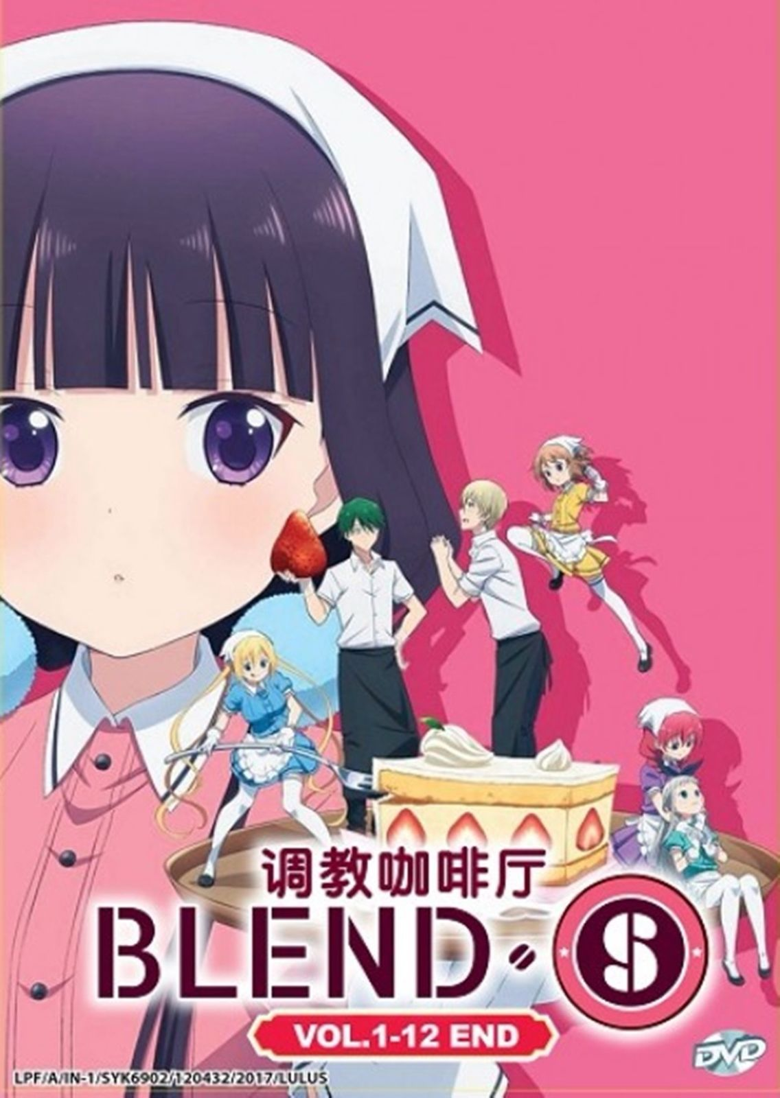 17.9 AUD Anime Dvd Blend S Vol.112 End Complete