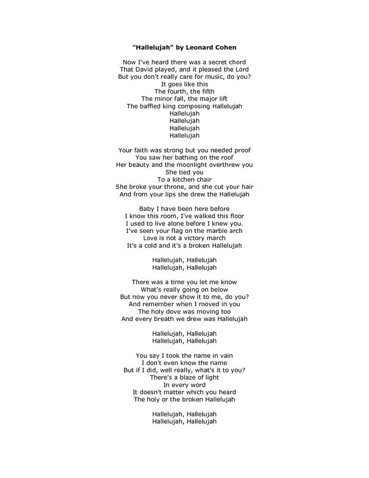 Hallelujah Lyrics Google Search Hallelujah Fire Lyrics