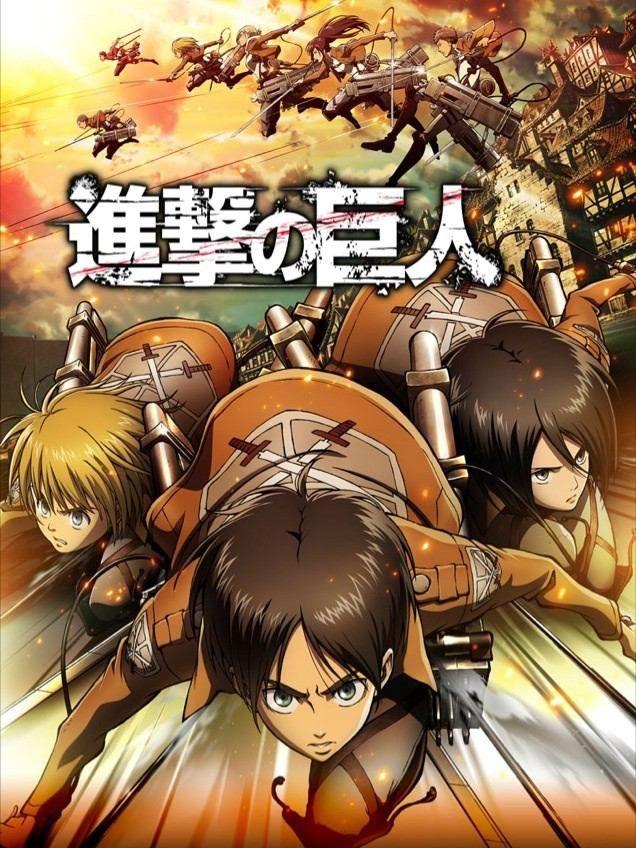 進撃の巨人 壁紙 Google 検索 Attaque des titans, Titans, Anime