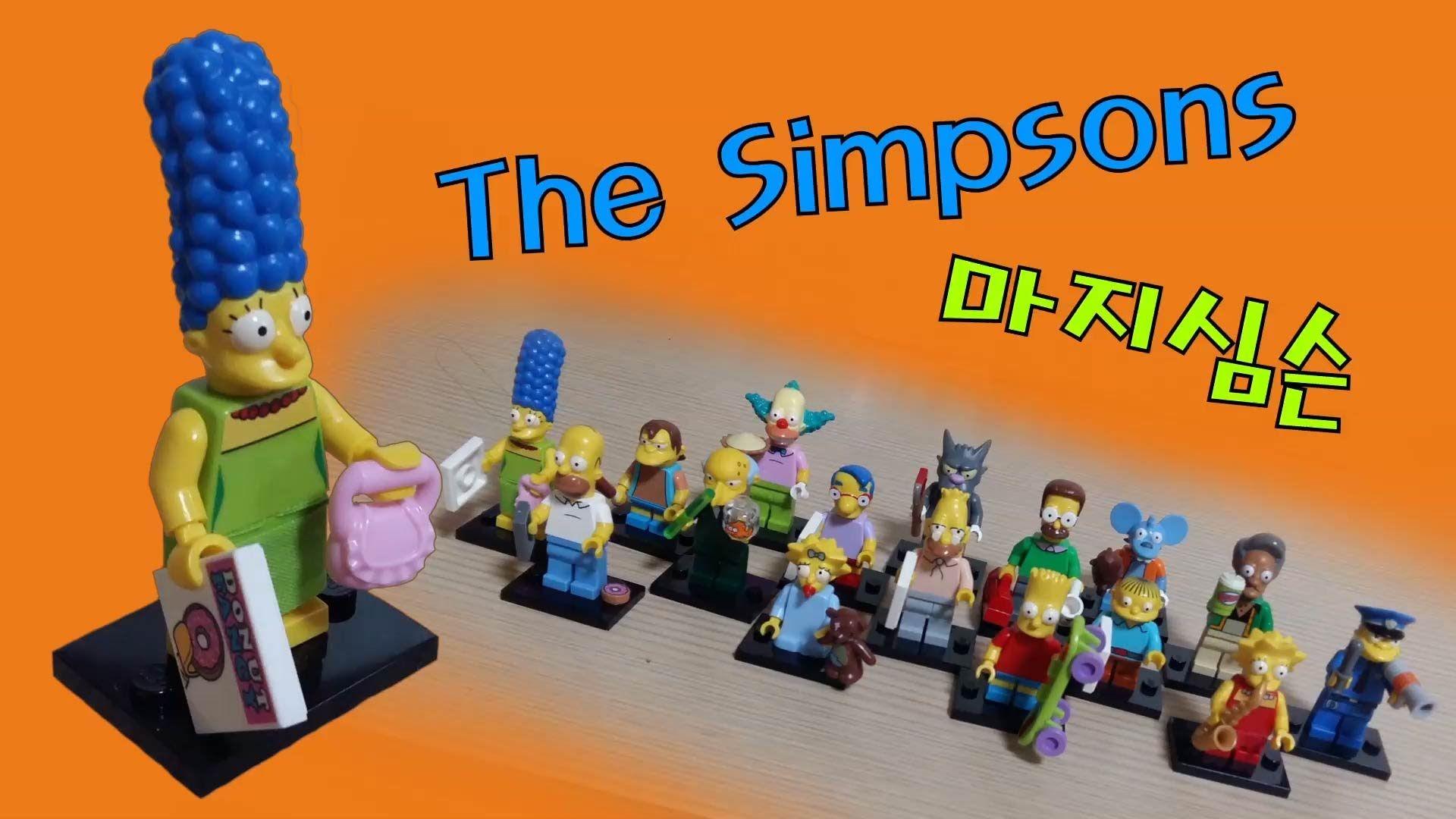 MF_The Simpsons_심슨 미니피규어_마지심슨