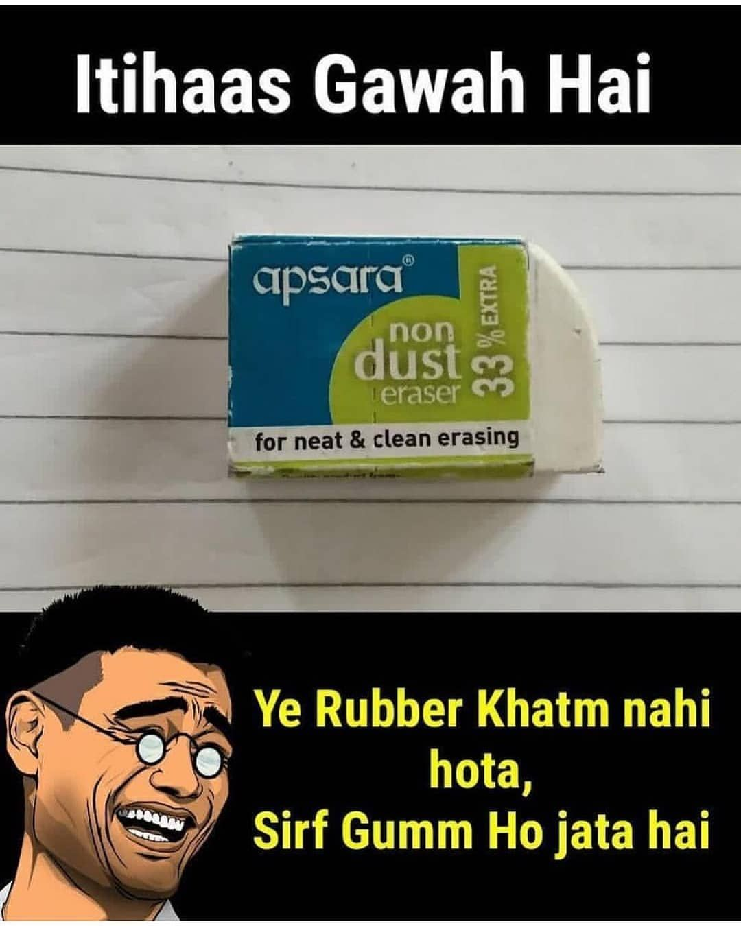 Pin By Manish Bhai On Funny Memes Funny School Jokes Stupid