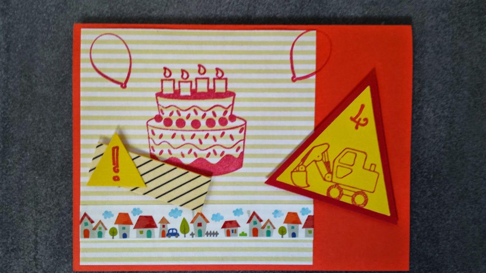 invitation d 39 anniversaire th me chantier birthday party. Black Bedroom Furniture Sets. Home Design Ideas