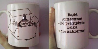 My World Of Dreams Muminki D Glassware Mugs Tableware
