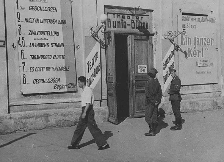 Россия. Оккупированный Таганрог (1941—1943)